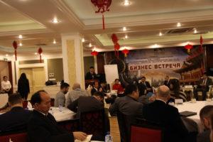 РКТПС ,Россия ,Китай ,союз ,Москва ,бизнес ,бизнесзавтрак