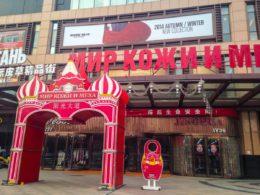 рктпс, шоппинг, Пекин, Ябаолу, бизнес, толговля