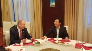 рктпс Циндао , бизнес, Китай Россия, Союз